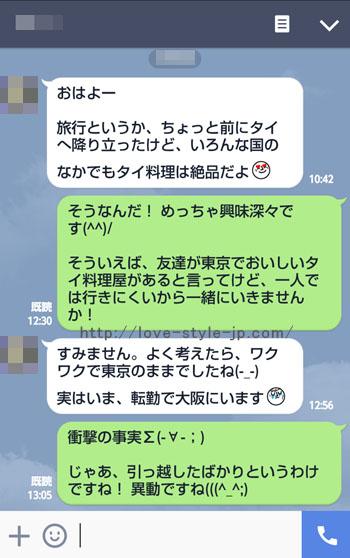 line19