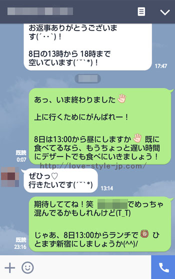 line22
