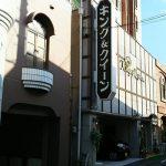 兵庫県・神戸で人気の風俗街「福原」