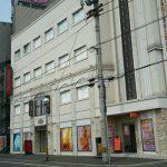 香川県・高松の人気の風俗街、八重垣新地(城東)