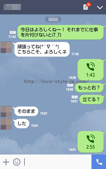 line31