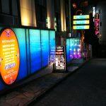若者の街である東京・渋谷に存在するラブホ街「円山町」