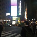 名古屋の歓楽街、栄・錦の特徴とセクキャバ体験談、周辺の風俗街