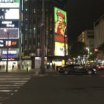 北海道最大の歓楽街・札幌「すすきの」