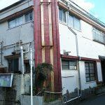 かつて神奈川で違法に営業されながらも人気があった「安浦」