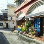 真栄原社交街(新町)はかつて沖縄で人気の風俗街だった