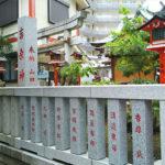東京・吉原にあるソープ街の街並み
