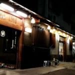 信太山新地で格安で美女と夜遊びする値段やシステム、行き方
